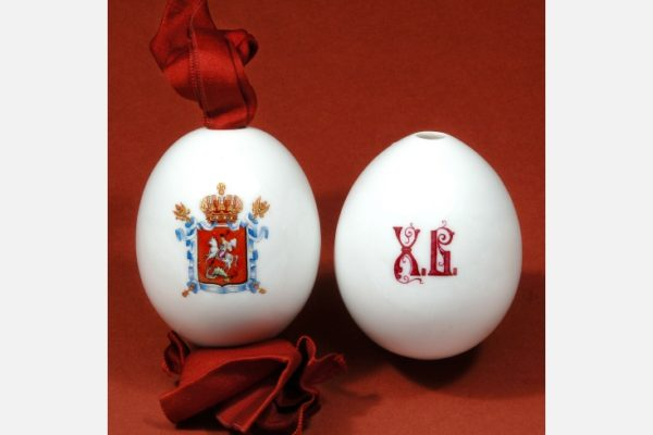 3._Two_Eggs