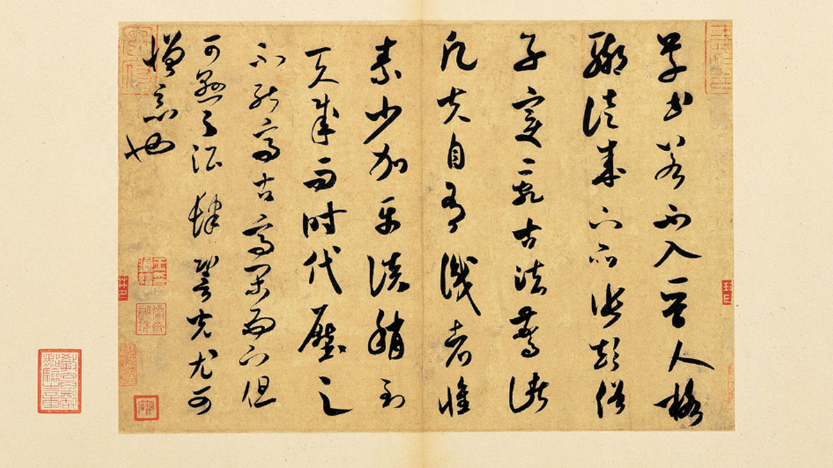 On Calligraphy by Mi Fu, Song Dynasty