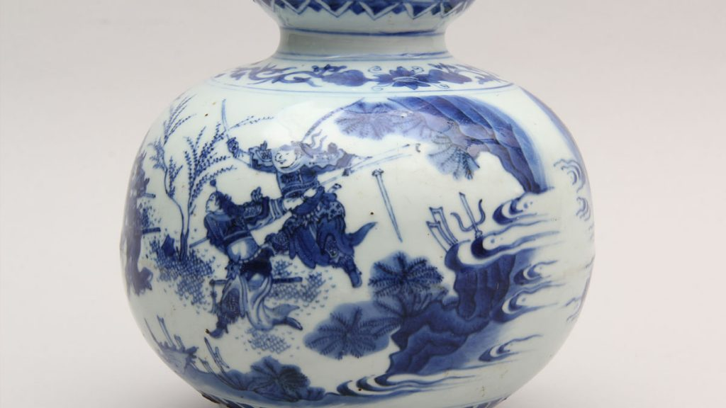 Chinese Blue-and-White Porcelain