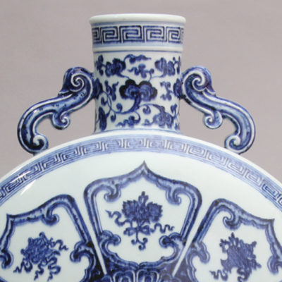 View Chinese and Japanese Ceramics