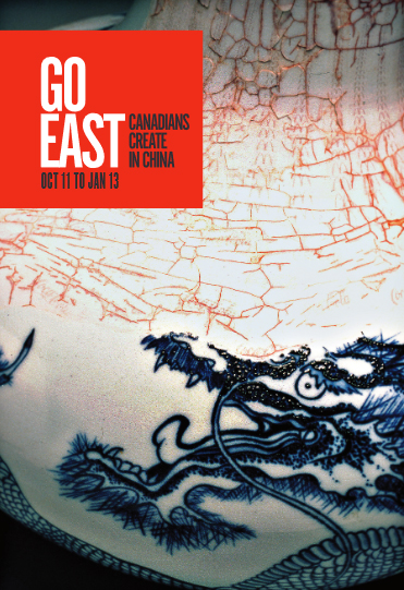 Jacket of the catalogue Go East - features blue and white porcelain vessel with dragon and red crackling