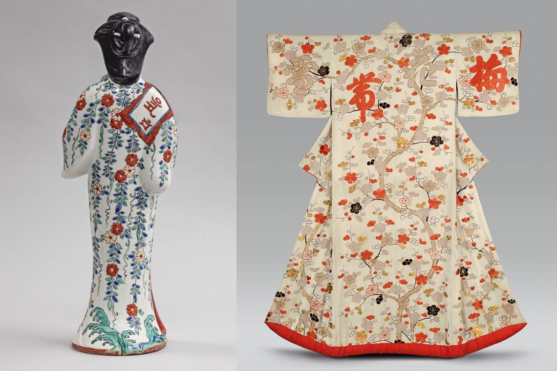 A ceramic figure wearing a kosode next to a silk kosode